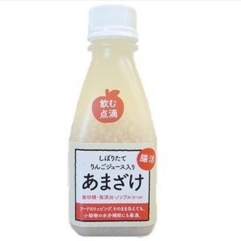 komachi-na- りんごのあまざけ<林檎甘酒> 200ml
